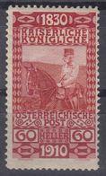 Austria 1910 Jubilee Mi#173 Mint Hinged - Unused Stamps