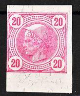 Austria 1899 Zeitungs Newspaper Stamps Mi#100 MNG - Unused Stamps