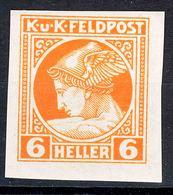 Austria Feldpost 1916 Mi#50 Imperforated Mint Hinged - Unused Stamps