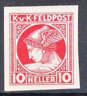 Austria Feldpost 1916 Mi#51 Imperforated Mint Hinged - Unused Stamps