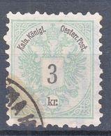 Austria 1883 Mi#45 D, Used - Usados