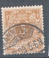 Germany Deutsches Reich 1889 Mi#45 Used - Usados