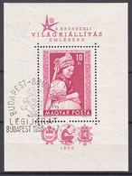 Hungary 1958 Mi#Block 27 A, Cancelled - Used Stamps