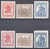 Hungary 1920 Mi#312-314 Both Wmk. Mint Never Hinged - Unused Stamps