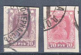 Russia USSR 1922 Mi#210 B Used Two Stamps, Deviation In Colour - 1917-1923 Republic & Soviet Republic