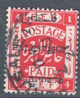 Palestine 1920 Mi#18 III Used - Palestina