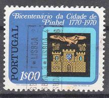 Portugal 1972 Mi#1160 C, Perforation 12:12.5, Used - Used Stamps