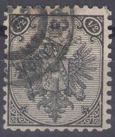 Austra Occupation Of Bosnia 1879 Mi#9 II Used - Usados