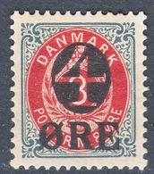 Denmark 1904 Mi#40 Mint Never Hinged - Ungebraucht