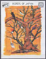 1999Tanzania3464-3472KLBirds9,00 € - Songbirds & Tree Dwellers