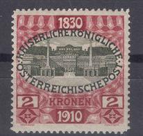 Austria 1910 Big Jubilee 1910 Mi#175 Mint Lightly Hinged - Ungebraucht