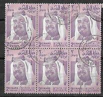 Bahrain 1976 DEFINITIVES ISA BIN SALMAN AL-KHALIFA 2 Dinar Block Of 6 Very Fine Used USED - Bahrein (1965-...)