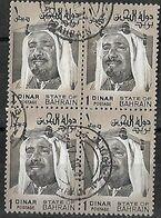Bahrain 1976 1 Dinar Color Varieties Block Of 4 2016 Scott Value $16 For One Stamp Sc#238 Used - Bahrein (1965-...)