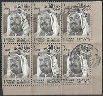 Bahrain 1976 1 Dinar Color Varieties Block Of 6 2016 Scott Value $16 For One Stamp Sc#238 Used - Bahrein (1965-...)