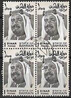 Bahrain 1976 DEFINITIVES ISA BIN SALMAN AL-KHALIFA 2 Dinar Very Fine 1 Dinar BLOCK OF 4 Very Fine Used USED - Bahrein (1965-...)
