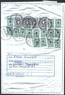 Mailed Cover With Stamps Definitive Issue Eagles 2019 From Russia - 1992-.... Federation