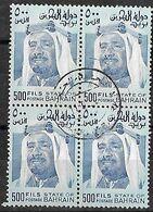 Bahrain 1976 DEFINITIVES ISA BIN SALMAN AL-KHALIFA 500f Block Of 4 - Bahrein (1965-...)