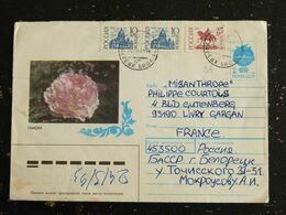 LETTRE RUSSIE URSS CCCP ROSSIJA AVEC YT 5935a ET 5937a - CATHEDRALE SAINT ISAAC MOSCOU - STATUE EQUESTRE - 1992-.... Federation