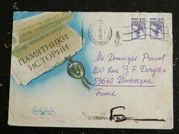 LETTRE RUSSIE URSS CCCP ROSSIJA AVEC YT 6323a COMMUNICATION PAR SATELLITE - 1992-.... Federation