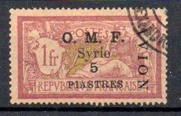 Syrie Y&v Pa N°8 Timbre Oblitéré Tb - Poste Aérienne