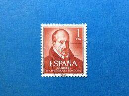 1961 SPAGNA ESPANA GONGORA 1 PTA FRANCOBOLLO USATO STAMP USED - 1931-Aujourd'hui: II. République - ....Juan Carlos I