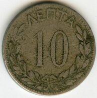 Grèce Greece 50 Lepta 1894 A KM 59 - Grecia