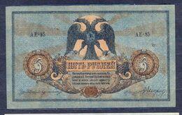 Russia - 1918  - 5 Rubel -, .Rostov  PS410a.....UNC - Russie