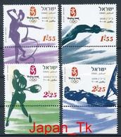 ISRAEL Mi. Nr. 2004-2007 Olympische Sommerspiele, Peking - MNH - Nuevos (con Tab)