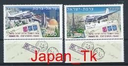 ISRAEL Mi. Nr. 2016-2017 60. Jahrestag Des Ersten Postfluges Von Israel Nach Frankreich - MNH - Nuevos (con Tab)