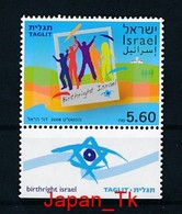 "ISRAEL Mi. Nr. 2020 Zionistische Organisation ""Taglit - Birthright Israel - MNH - Nuevos (con Tab)"