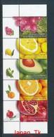 ISRAEL Mi. Nr. 2033-2037 Freimarken: Früchte - MNH - Nuevos (con Tab)