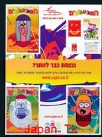 ISRAEL Mi. Nr. 2038-2045 Grußmarken. Marken In Zeichnungen Früherer Ausgaben - Folienblätter - MNH - Nuovi (con Tab)