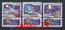 ISRAEL Mi. Nr. 2046-2048 Internationales Jahr Der Astronomie - MNH - Nuevos (con Tab)