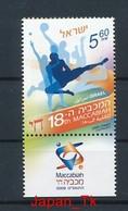 ISRAEL Mi. Nr. 2067 18. Makkabiade - MNH - Nuevos (con Tab)
