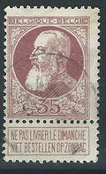 YY-/-864.-  N° 77, Obl., Cote 2.50 € , - TB - REF. COB 2003 - IMAGE DU VERSO SUR DEMANDE - 1905 Thick Beard