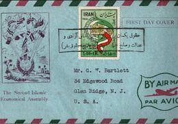 ! 1950 Iran, FDC, Luftpostbrief, Airmal - Iran
