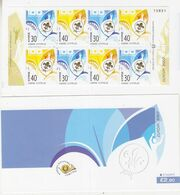 Europa Cept 2007 Cyprus  Booklet  ** Mnh (49965) Scouting - Europa-CEPT