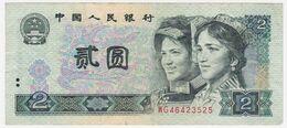 China P 885 B - 2 Yuan 1990 - VF - China