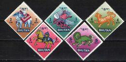 BHUTAN - 1968 - ANIMALI - WITHOUT GUM - Bhutan