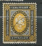 Russie   -  Yvert N° 54 ( B)  Oblitéré  -  Az 28129 - Used Stamps