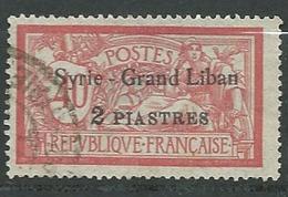 Syrie   -  Yvert N° 96 Oblitéré  -  Az 28133 - Syrie (1919-1945)