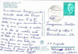 37690. Postal NAVARRES (Valencia) 1972. Vista De Plaza Zaragoza De Valencia De Noche - 1931-Aujourd'hui: II. République - ....Juan Carlos I