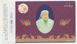 Postal Stationery China 1999 Genghis Khan - Mongol Empire - Sin Clasificación