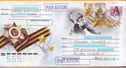 2010 Russia  Moldova Moldavie Used  Letter. Order. Victory. War. Moscow. Kremlin. - 1992-.... Federation