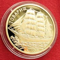 "Korea North 20 Won 2003 Sail Ship ""Tovarishch"" Товарищ - Corea Del Nord"