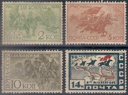 Russia 1930, Michel Nr 385-88, MLH OG - Nuevos