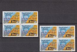 Marruecos Nº 839 Al 840 En Bloque De Cuatro - Maroc (1956-...)