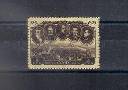 Russia 1950, Michel Nr 1539, MLH OG - Neufs