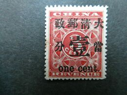 CHINE CHINA 1897 Fiscal Surchargé 1 Cent Neuf Voir Scans - Cina