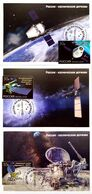 2625 2627 Russia Space Power 2020 Maximum Cards - Cartes Maximum